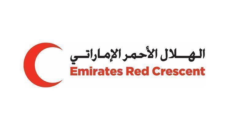 الهلال الأحمر الإماراتي يفتتح مشروع الشيخة فاطمة لتوفير مصادر المياه في موريتانيا