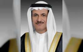 انعقاد الملتقى الاقتصادي الإماراتي - العماني بمسقط الأربعاء المقبل