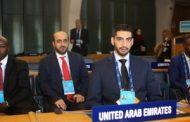 الإمارات تشارك في اجتماع مجلس محافظي الصندوق الدولي للتنمية الزراعية