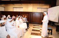 غرفة الفجيرة ووزارة الاقتصاد تعرفان بالإمتيازات الحكومية لرواد الأعمال