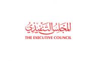 تنظيم جديد لرسوم المدارس الخاصة في دبي يبدأ العام الدراسي المقبل