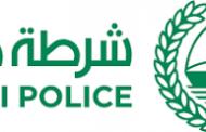 «حماية» في شرطة دبي يُكرّم مدرسة جيمس مودرن أكاديمي