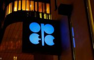 النفط قرب ذروة 4 أشهر بفعل تخفيضات إنتاج أوبك