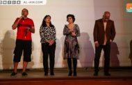 الفيلم المصري