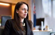 رئيسة وزراء نيوزيلندا: منفذ الهجوم الإرهابي سيحاكم