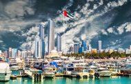 الإمارات الثامنة عالمياً في مؤشر