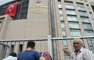 السجن مدى الحياة لـ 15 شخصاً اتّهموا مقرّبين من أردوغان بالفساد