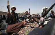 الحوثيون ارتكبوا 1943 خرقاً في الحديدة