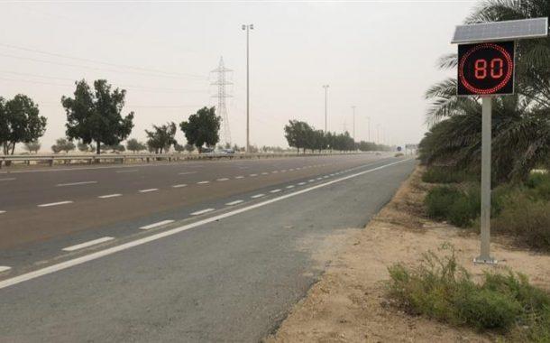 شرطة أبوظبي تفعل لوحات إلكترونية لتحذير السائقين أثناء التقلبات الجوية