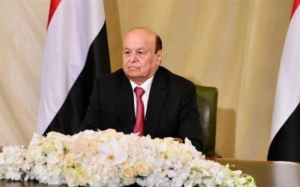 الرئيس اليمني يعين محافظاً للبنك المركزي