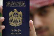أوزبكستان تعفي مواطني الدولة من تأشيرة دخول أراضيها