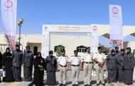 شرطة أبو ظبي تحتفل باليوم العالمي للسعادة