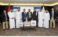 الإمارات تطلق حملة واسعة لمكافحة حمى الضنك في عدن