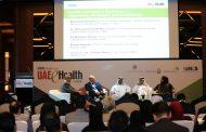 اختتام أعمال اسبوع الإمارات للرعاية الصحية الإلكترونية بدبي