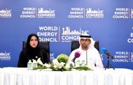 70 وزيراً و500 رئيس تنفيذي بمؤتمر الطاقة العالمي