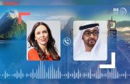 محمد بن زايد يجري اتصالا هاتفيا مع رئيسة وزراء نيوزيلندا