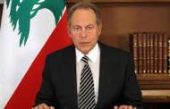 إميل لحود يحذر من خسارة أراض لبنانية جراء قرار ترامب