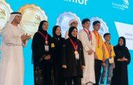 الشيخة فاطمة تكرم 114 من شباب الوطن بميداليات المسابقة الوطنية لمهارات الإمارات