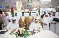 الإمارات والسعودية توقعان مذكرة تفاهم لتطوير منظومة التعليم الرقمية واتفاقيات توأمة بين الجامعات