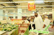 بلدية الفجيرة تطلق عربة التسوق في اليوم الخليجي لسلامة الغذاء