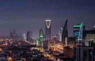 السعودية تُحبط عملاً إرهابياً استهدف مركز مباحث الزلفي