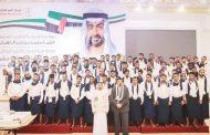 بتوجيهات محمد بن زايد.. 200 شاب وفتاة يستفيدون من العرس الجماعي بعدن