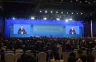رئيس الصين يتعهد بإلغاء الدعم المالي للشركات العامة استجابة لمطلب أميركي