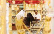 انتعاش مبيعات الذهب في أبوظبي