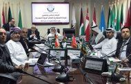 الامارات تشارك في الإجتماع الخامس والعشرون للجنة الإستشارية للتعدين بالرباط .