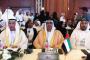 الفجيرة للتأمين تفتتح مركزاً جديداً للخدمات التأمينية في دبي