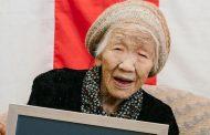 كين تاناكا من اليابان أكبر شخص معمر في العالم بعمر 116 عامًا
