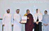 الموارد الطبيعية بالفجيرة تحقق فوزا في برنامج  جائزة  «السعادة في مكان العمل»