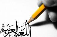 ماتوا بأغرب الطرق بعد أن تركوا للعربية أهم الكتب