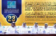 90 دولة وجالية تعلن مشاركتها في «دبي للقرآن»