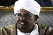 النيابة العامة السودانية تحقق مع البشير في غسل أموال