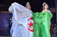 جزائرية ملكة جمال العرب 2019