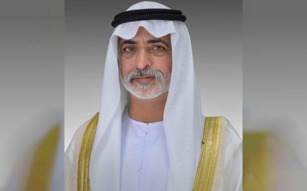 أبوظبي تستضيف الأربعاء المقبل المؤتمر الدولي