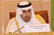 البرلمان العربي يشارك في متابعة الاستفتاء على التعديلات الدستورية المصرية