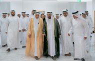 حاكم الشارقة يفتتح الدورة الأولى من معرض الكتاب الإماراتي