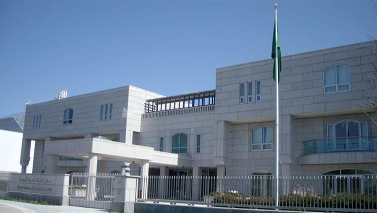 السفارة السعودية تحذر المواطنين المستثمرين في تركيا من مشاكل العقار