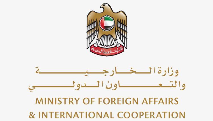 الإمارات ترحب بدعوة خادم الحرمين الشريفين لعقد قمتين خليجية وعربية طارئتين