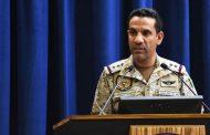 التحالف: ميليشيات الحوثي حاولت استهداف مرفق مدني في نجران