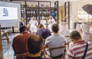 650 مليون دولار حجم سوق صناعة النشر في الإمارات بحلول 2030