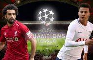 123 مليون يورو.. عائدات منتظرة من نهائي دوري أبطال أوروبا