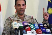 السعودية تسقط طائرة مسيرة أطلقتها المليشيات الحوثية باتجاه مطار الملك عبدالله في جازان