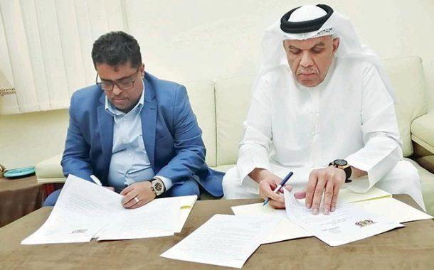 الهيئة العربية للمسرح ووزارة الثقافة اليمنية توقعان اتفاقية جديدة