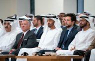 محمد بن زايد وملك الأردن يشهدان محاضرة