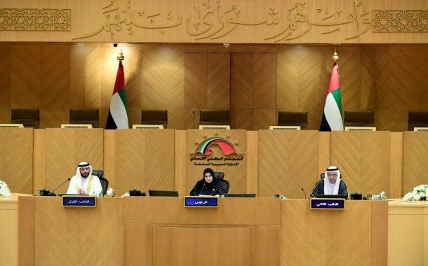 المجلس الوطني الإتحادي يوافق على مشروع قانون كبار المواطنين