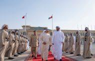 ملك البحرين يغادر البلاد