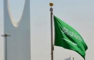 بدء تطبيق لائحة الذوق العام في السعودية